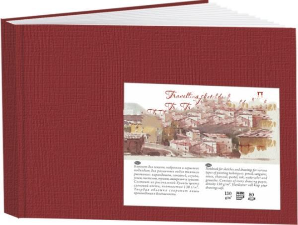 Блокнот для эскизов Лилия Холдинг Travelling sketchbook А5 80 л 130 г Книжный гранатовый, Россия  - купить со скидкой