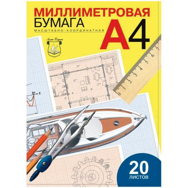 Купить Бумага миллиметровка А4 20 л Планшет, Лилия Холдинг, Россия