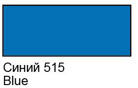 Купить Контур по стеклу и керамике Decola 18 мл Синий, Россия