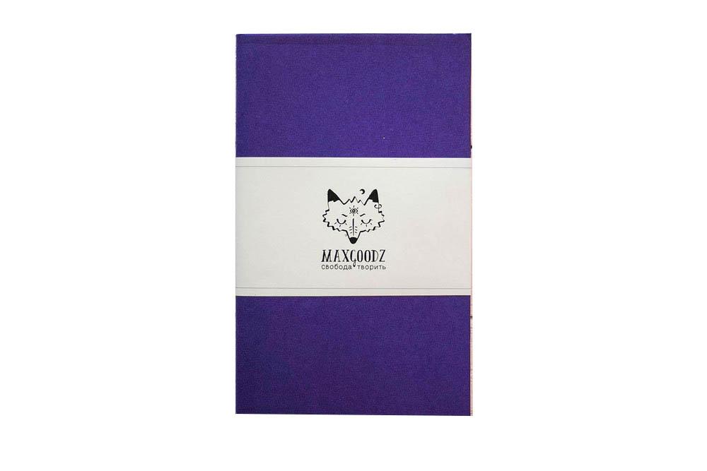 Купить Скетчбук Maxgoodz Classic А5, 32 л, 120 г Фиолетовый, Россия