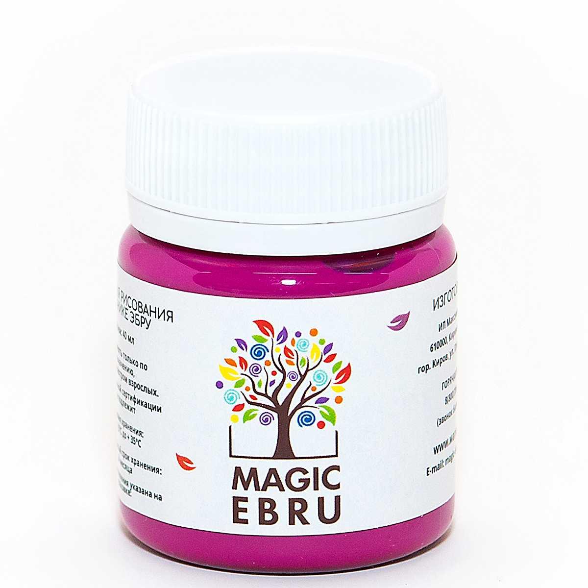Купить Краска Magic EBRU 40 мл, розовая, Россия