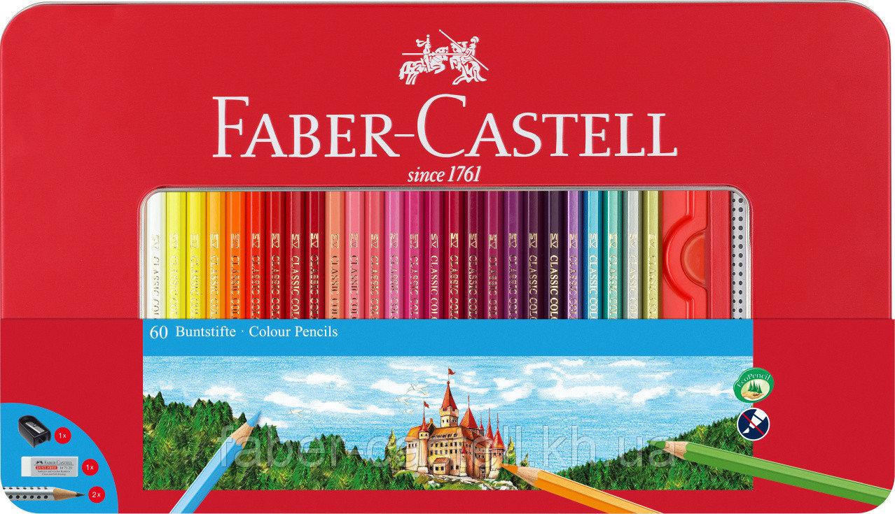 Купить Набор цветных карандаше Faber-castell Замок 60 шт+2ч/г кар+ластик+точилка, в металлической коробке, Faber–Сastell, Германия