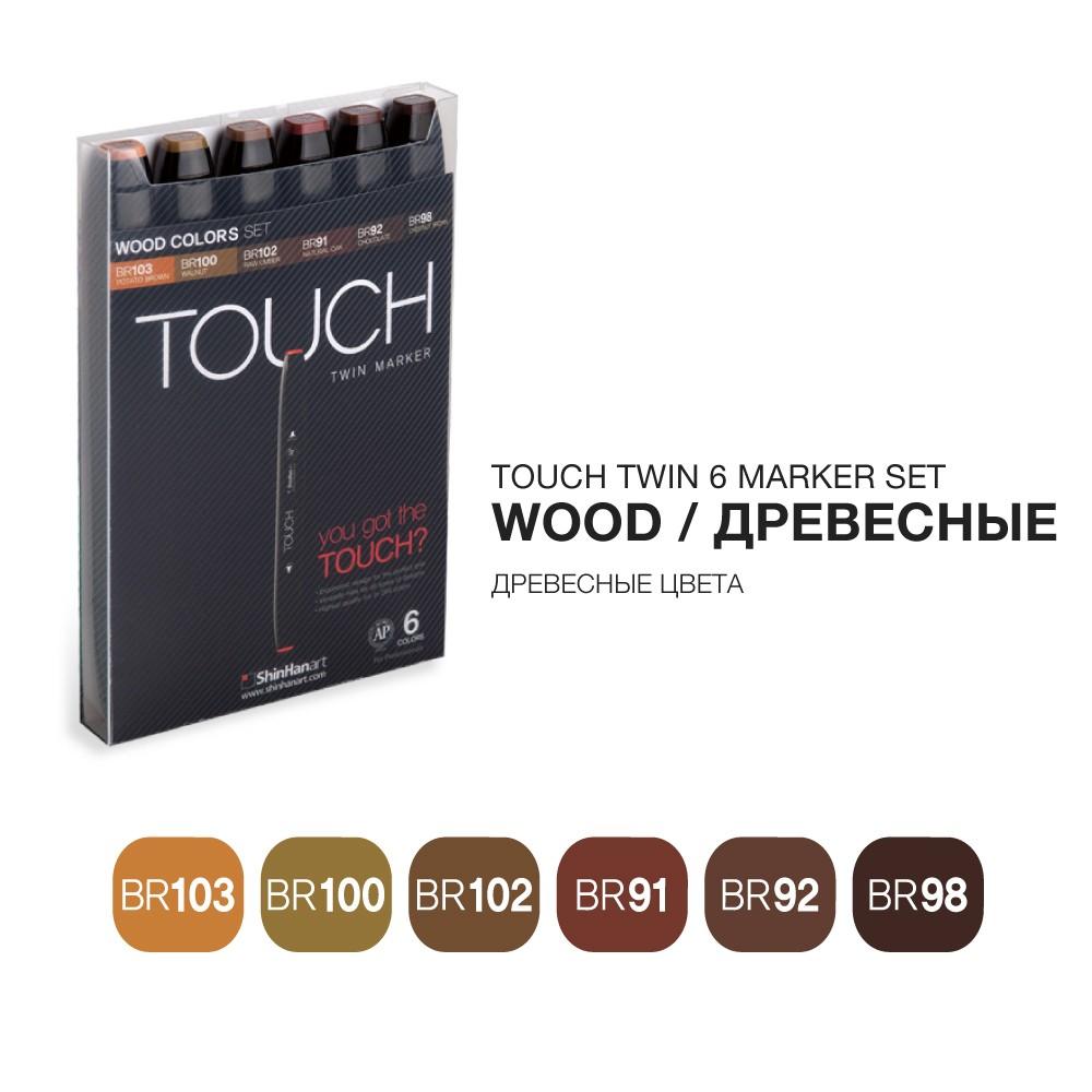 Купить Набор маркеров Touch Twin 6 цв, древесные тона, ShinHan Art (Touch), Южная Корея