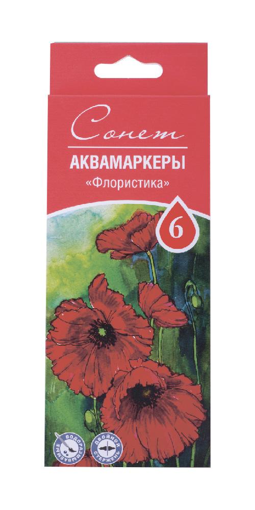 Купить Набор аквамаркеров Сонет Флористика, 6 цветов, Россия