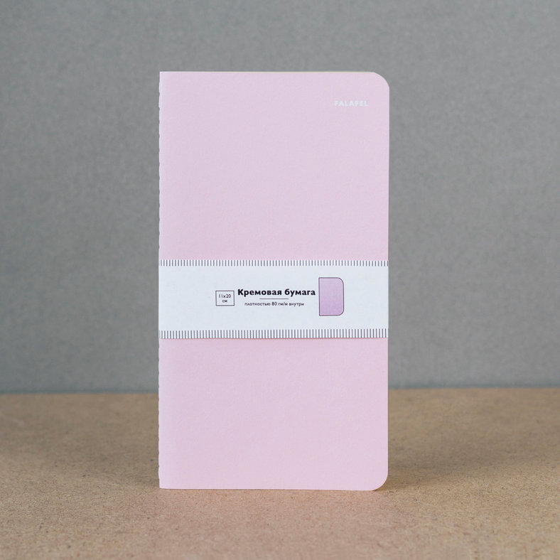 Купить Блокнот FALAFEL BOOKS А5C Pink, Россия