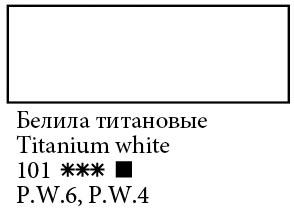 Купить Масло Сонет 120 мл Белила титановые, Невская Палитра, Россия
