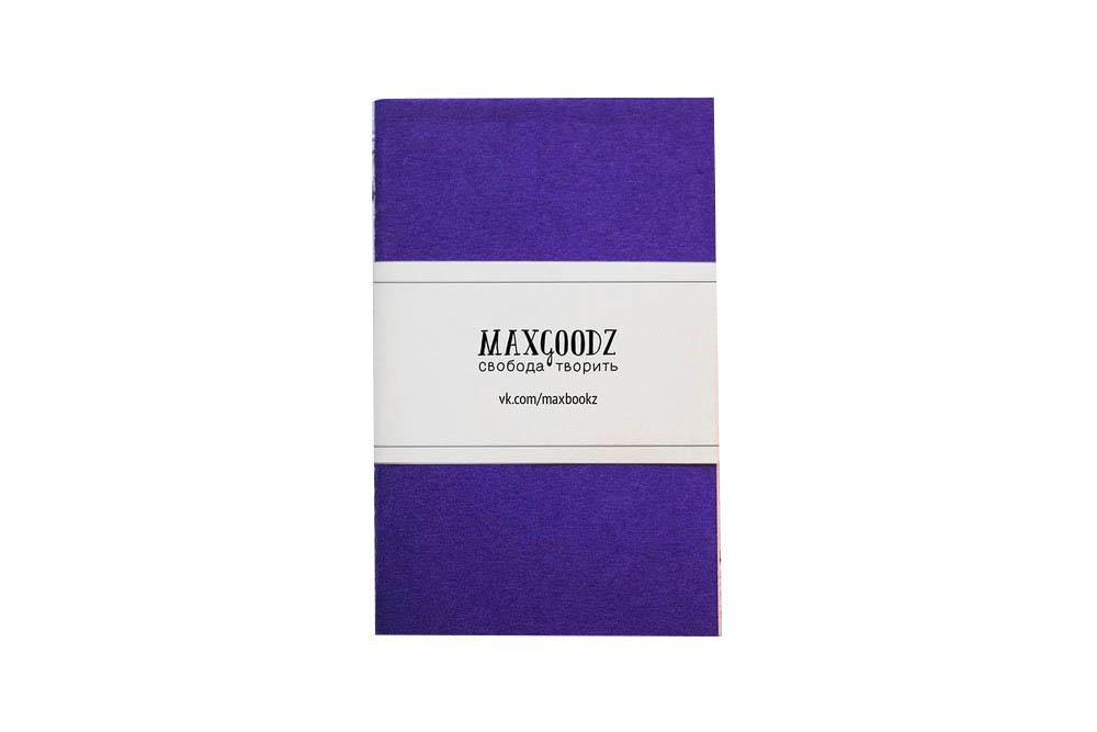 Купить Скетчбук Maxgoodz Pocket А6, 32 л, 100 г Фиолетовый, Россия
