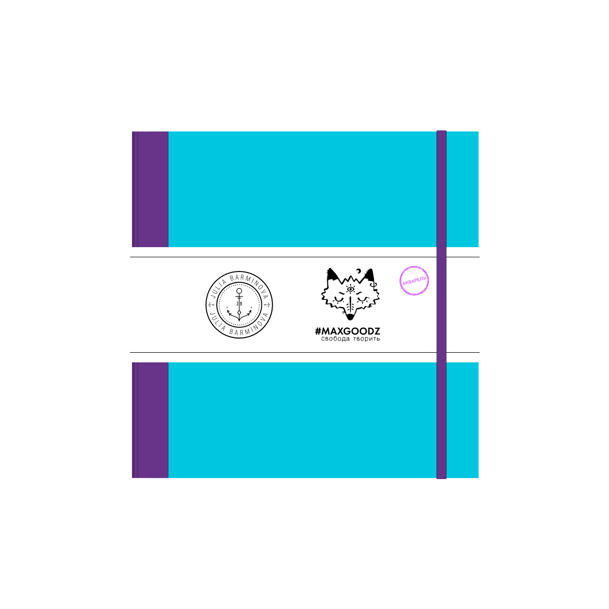 Купить Скетчбук для акварели Maxgoodz Aquarelle Pro Mini 100% Хлопок 18х18 см, 24 л, 300 г Св.Бирюза, Россия