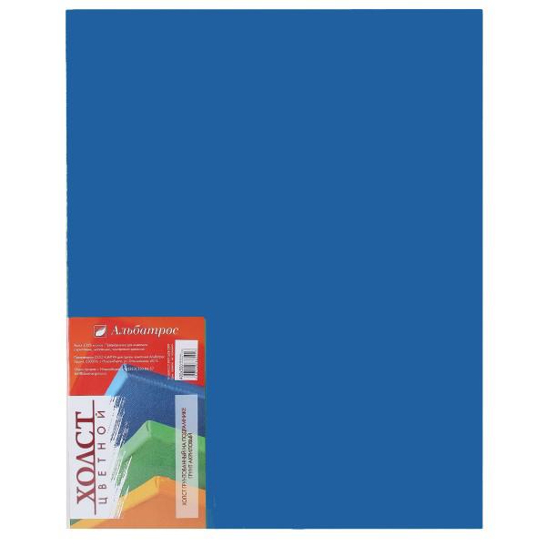 Купить Холст на подрамнике Альбатрос 40х50 см, грунт синий, хлопок 100%, Россия
