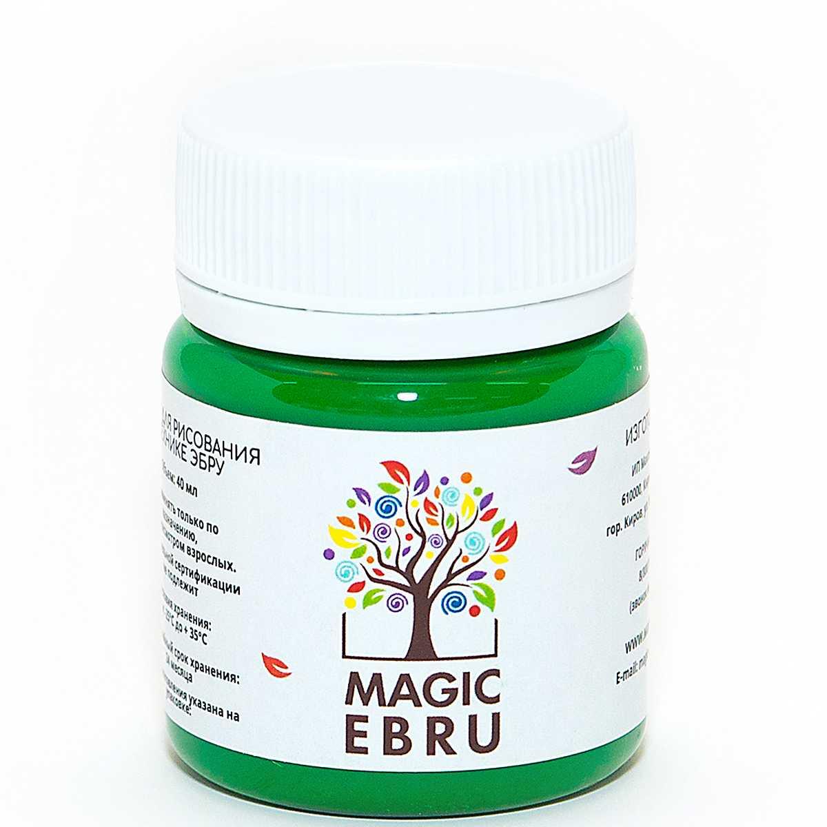 Купить Краска Magic EBRU 40 мл, салатовая, Россия