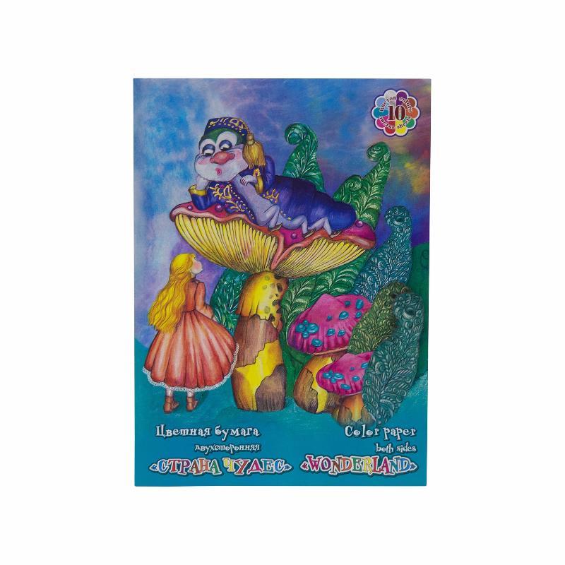 Купить Набор цветной бумаги Страна чудес двухсторонней, А4 10 л 10 цв, Лилия Холдинг, Россия