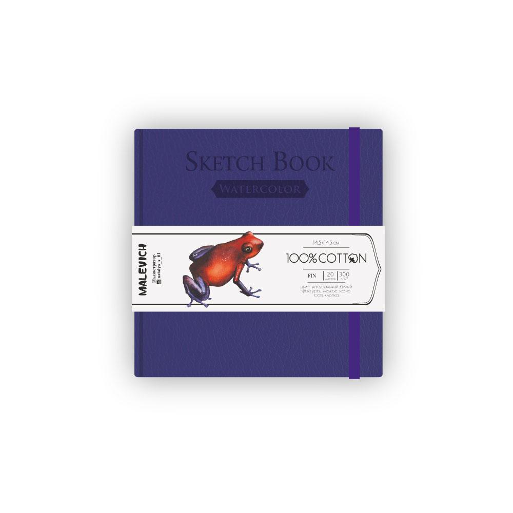 Купить Скетчбук для акварели Малевичъ 14, 5х14, 5 см 20 л 300 г, фиолетовый, Россия