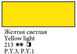 Купить Масло Сонет 120 мл Желтая светлая, Невская Палитра, Россия
