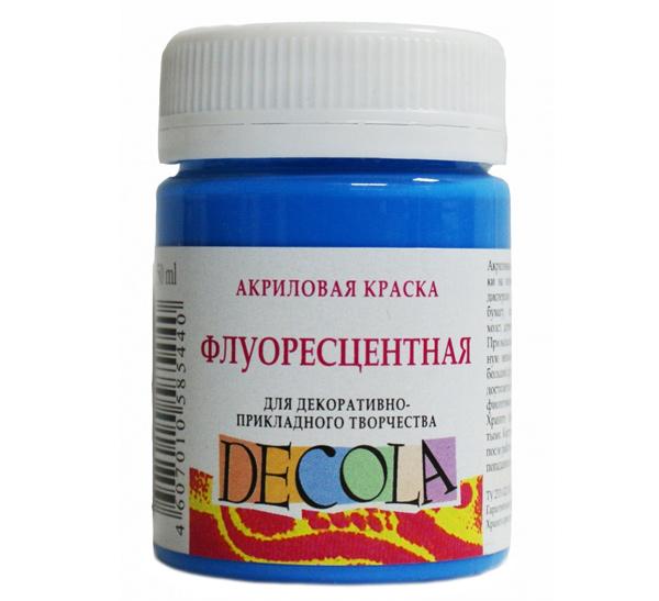 Купить Акрил Decola 50 мл Флуоресцентный Голубой, Россия