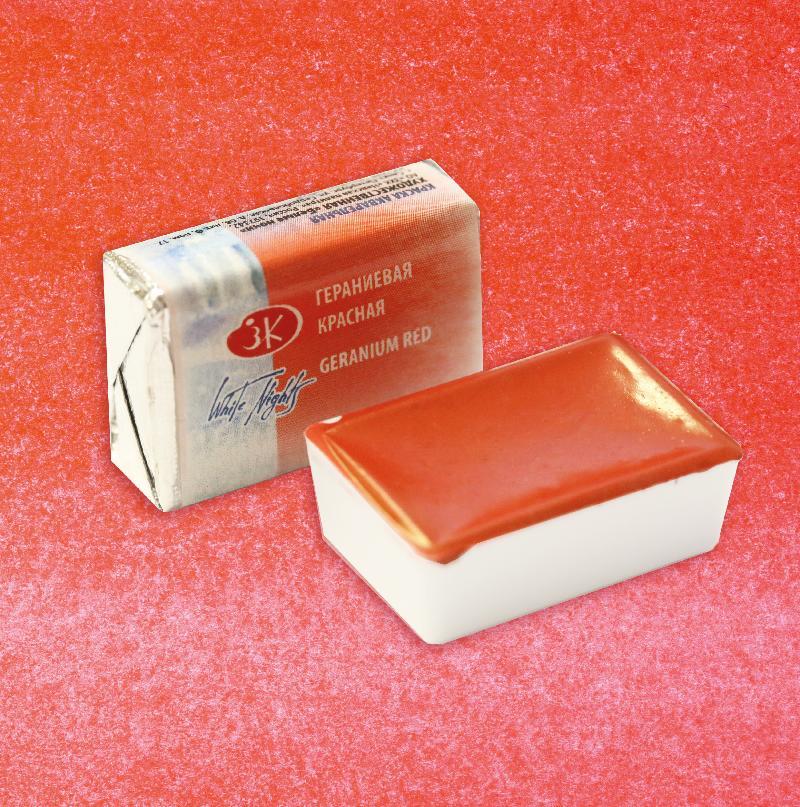Купить Акварель Белые Ночи в кювете Гераниевая красная, Невская Палитра, Россия