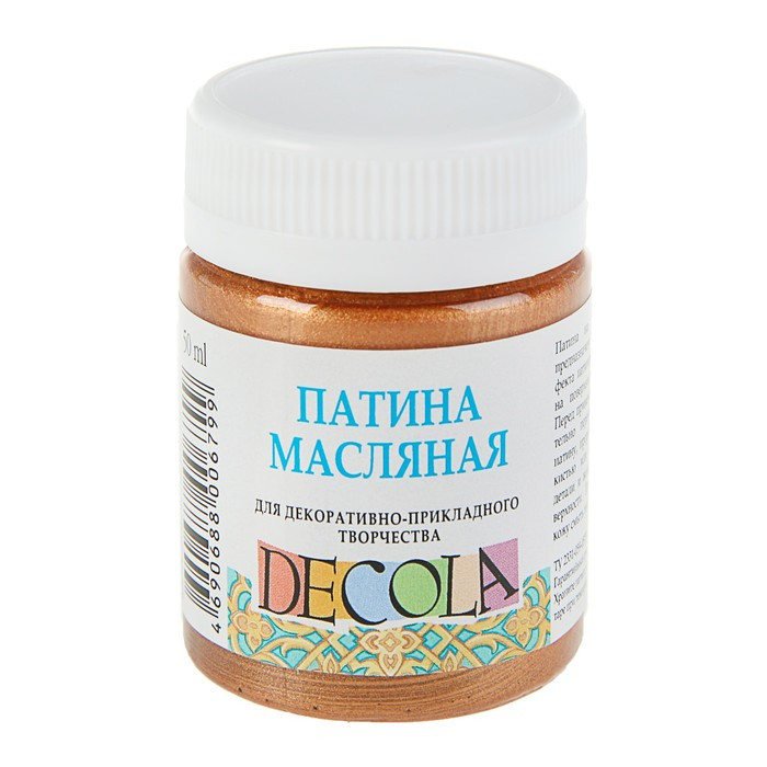 Купить Патина масляная Decola 50 мл Бронза, Россия