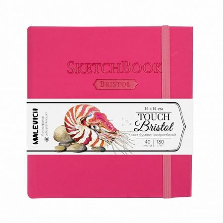 Купить Скетчбук для графики и маркеров Малевичъ Bristol Touch 14х14 см 40 л 180 г, малиновый, Китай