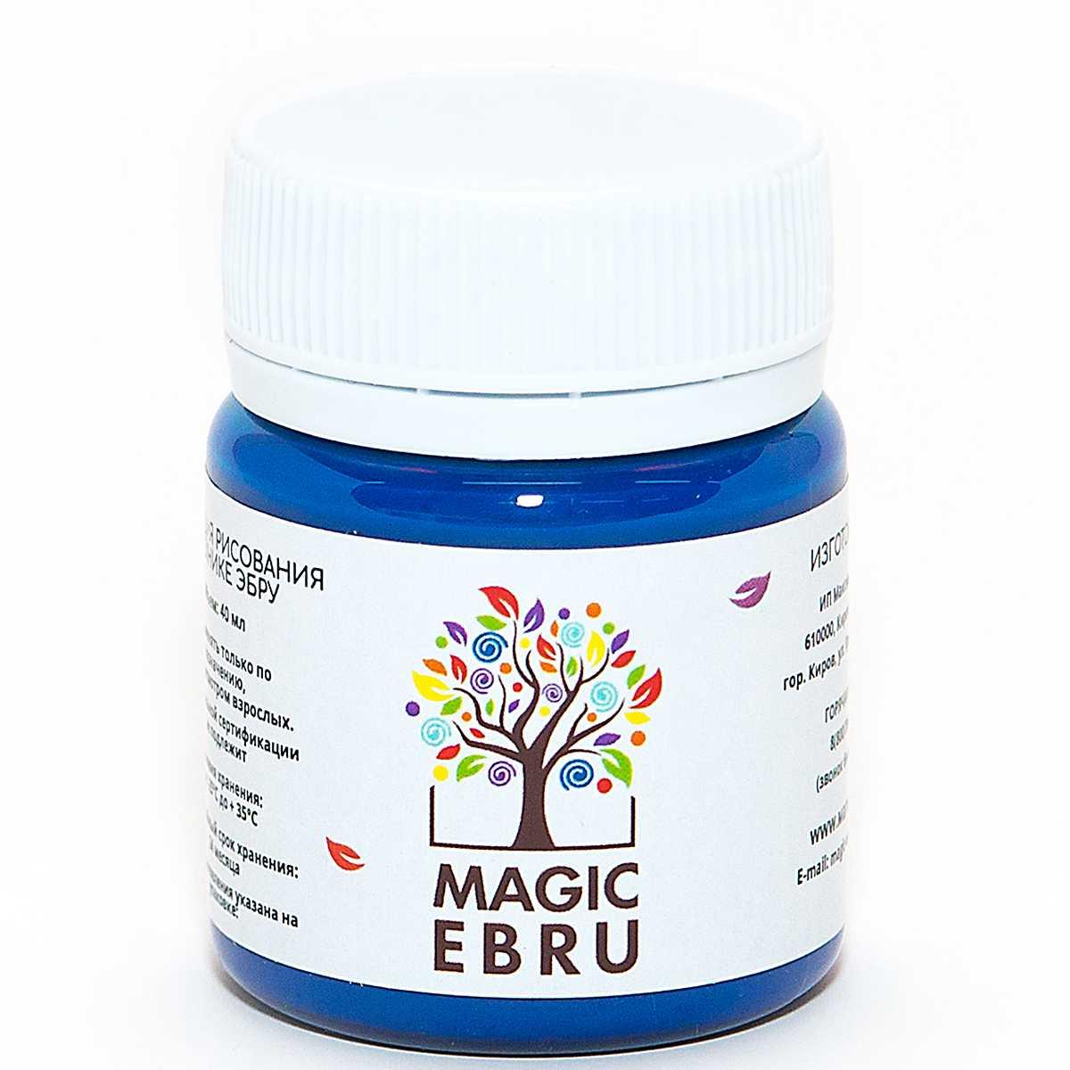 Купить Краска Magic EBRU 40 мл, голубая, Россия
