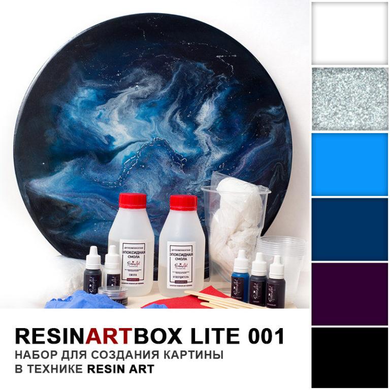 Купить Набор для создания картины из эпоксидной смолы ResinArtBox LITE 001 , Франция