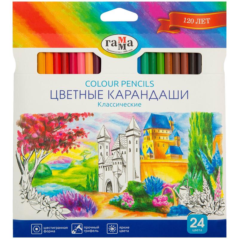 Купить Набор карандашей цветных Гамма Классические 24 цв, картонная упаковка, Россия