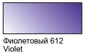 Купить Контур по стеклу и керамике Decola 18 мл Фиолетовый перламутровый, Россия