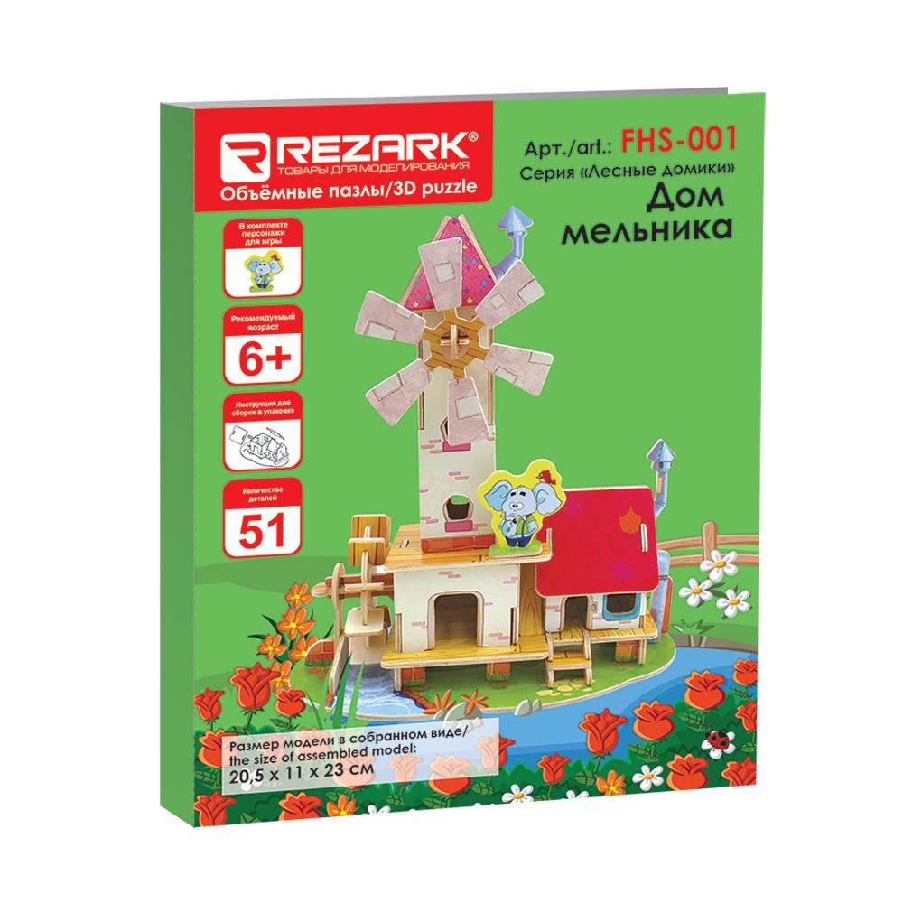 Купить Сборная модель из фанеры REZARK серия: Лесные домики Дом мельника , Китай