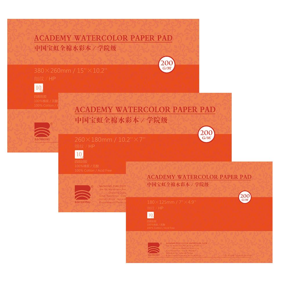Купить Альбом-склейка для акварели Baohong 10 л 200 г, хлопок, мелкозернистая, Китай