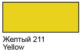 Купить Контур по стеклу и керамике Decola 18 мл Желтый, Россия