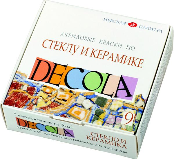 Купить Набор красок по стеклу и керамике Decola 9 цв*20 мл, Россия