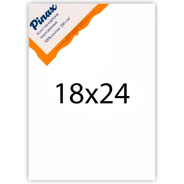 Купить Холст грунтованный на картоне Pinax 280 г 18x24 см, Китай