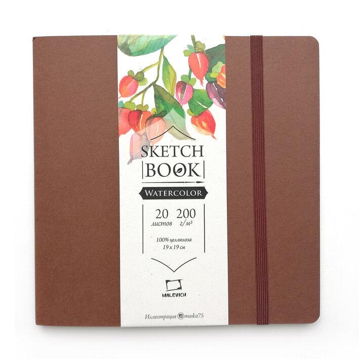 Купить Скетчбук для акварели Малевичъ Waterfall Nature мелкая фактура, 19х19 см 20 л 200 г, коричневый, Россия