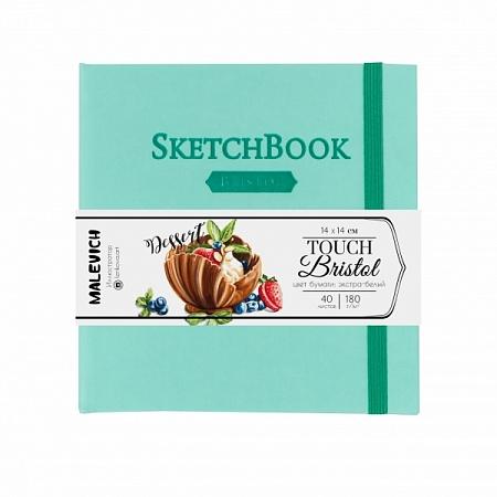 Купить Скетчбук для графики и маркеров Малевичъ Bristol Touch 14х14 см 40 л 180 г, мятный, Китай
