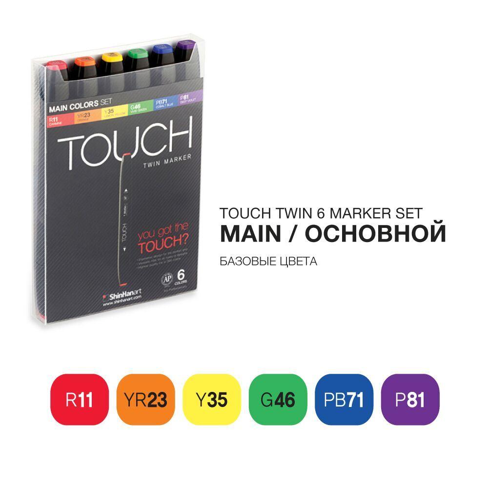 Купить Набор маркеров Touch Twin 6 цв, основные тона, ShinHan Art (Touch), Южная Корея