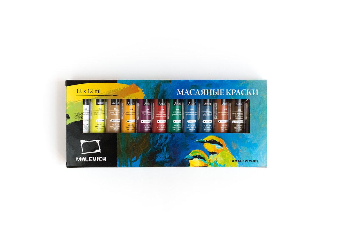 Набор масляных красок Малевичъ 12 цв*12 мл, Китай  - купить со скидкой