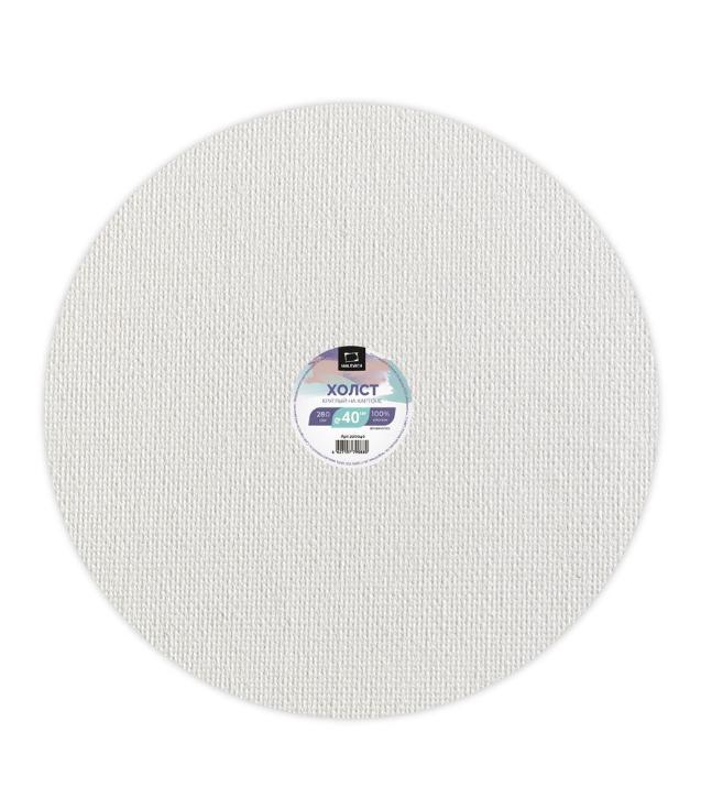 Купить Холст грунтованный на картоне Малевичъ, круглый, диаметр 40 см, Россия