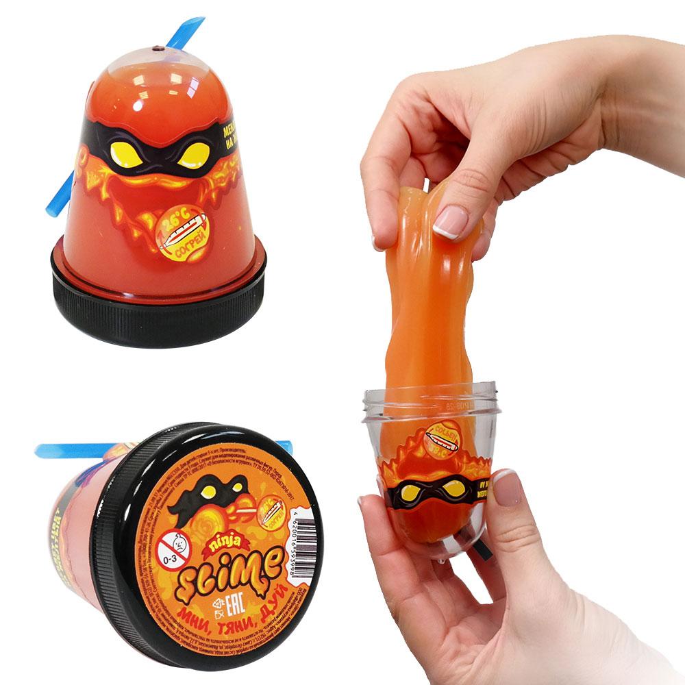 Купить Игрушка Slime Ninja, меняет цвет на жёлтый, 130 гр, Россия