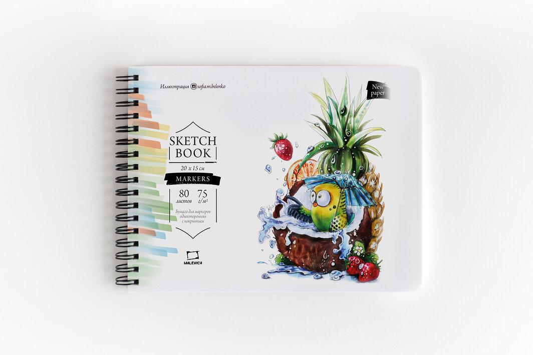 Купить Скетчбук для маркеров Малевичъ Sketch 20х15 см 80 л, 74 г, Россия