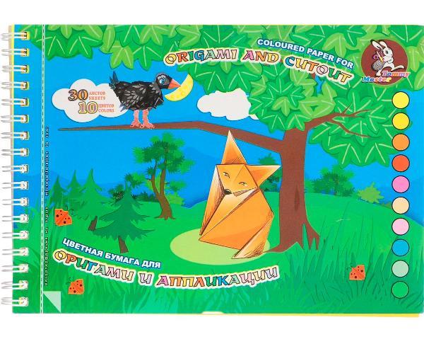 Купить Альбом для оригами и аппликаций Лилия Холдинг Басня А5 10 цв 30 л спираль, Россия