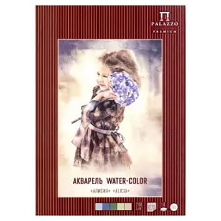Купить Папка для акварели Лилия Холдинг Алисия А4 10 л 200 г, 5 цв, Россия