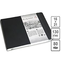 Купить Блокнот для эскизов Лилия Холдинг Travelling sketchbook А5 80 л 130 г Ландшафт черный, Россия