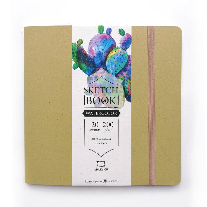 Купить Скетчбук для акварели Малевичъ Waterfall Nature мелкая фактура, 19х19 см 20 л 200 г, оливковый, Россия