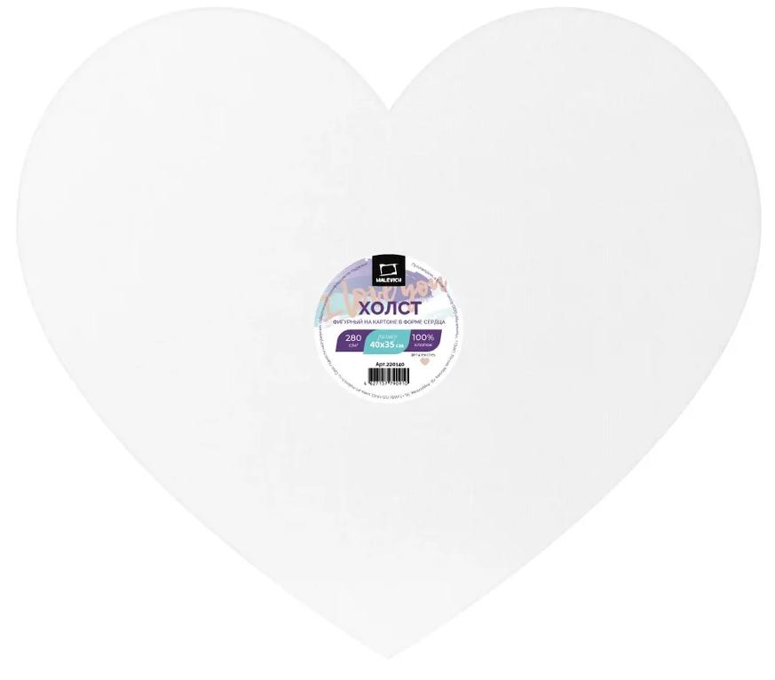 Купить Холст на картоне Малевичъ в форме сердца, 40х35 см, Россия