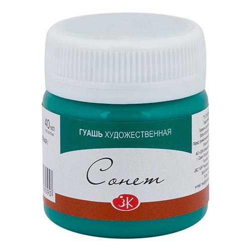 Купить Гуашь Сонет 40 мл Изумрудная зеленая, Невская Палитра, Россия