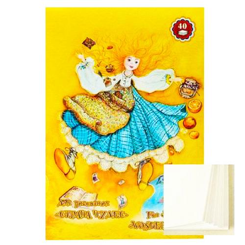 Купить Папка (блок) для рисования Лилия Холдинг Страна чудес А5 40 л, Россия