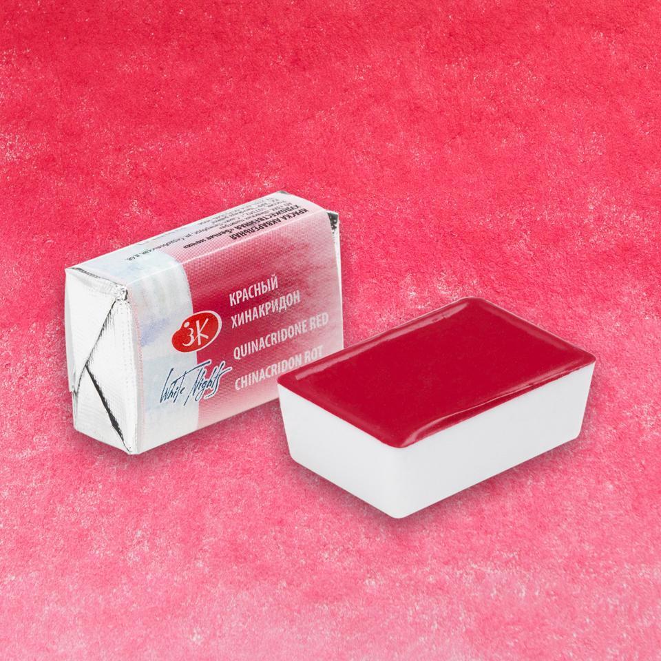 Купить Акварель Белые Ночи в кювете Красный хинакридон, Невская Палитра, Россия