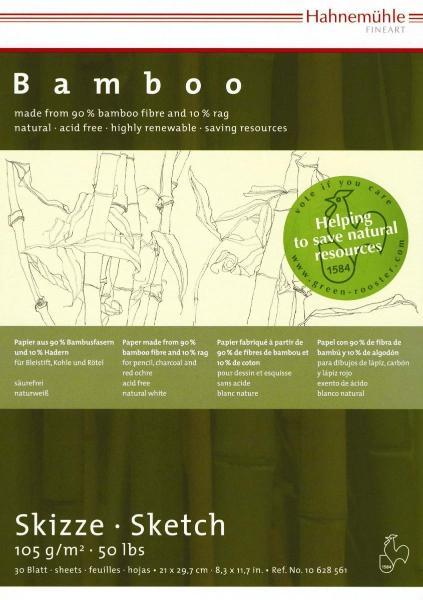 Купить Альбом-склейка для набросков Hahnemuhle Bamboo А5 30 л 105 г, HAHNEMUHLE FINEART, Германия