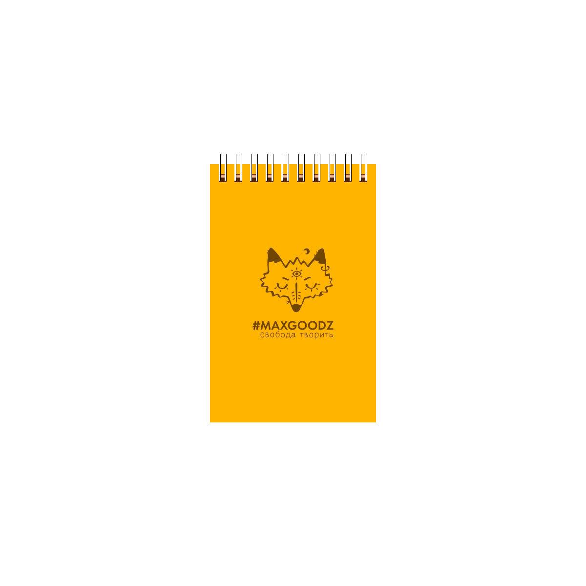 Купить Скетчбук на пружине Maxgoodz Aqua Mini А6 26 л 230 г Желтый, Россия