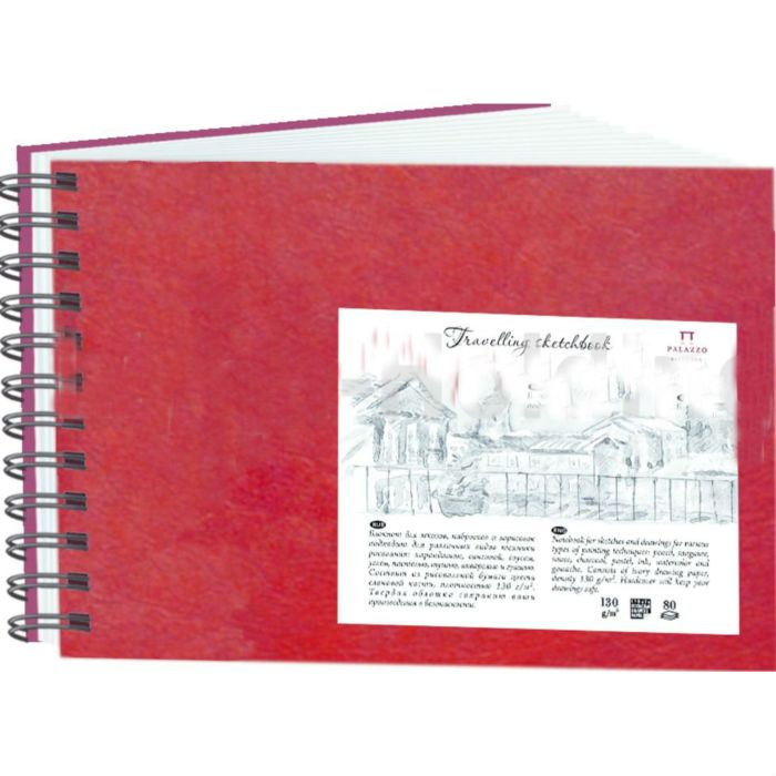 Купить Блокнот для эскизов Лилия Холдинг Travelling sketchbook А5 80 л 130 г Ландшафт красный, Россия