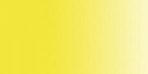 Купить Аквамаркер двусторонний Сонет лимонный, Россия