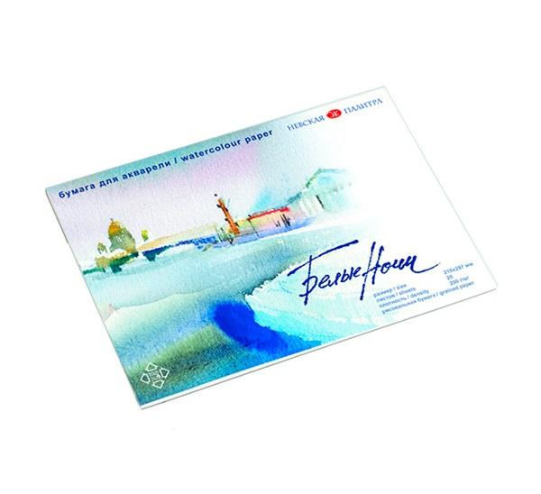 Купить Альбом-склейка для акварели Белые ночи А4 20 л 200 г яичная скорлупа, Невская Палитра, Россия